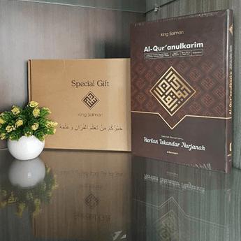 Distribusi Al-Qur'an King Salman - 18