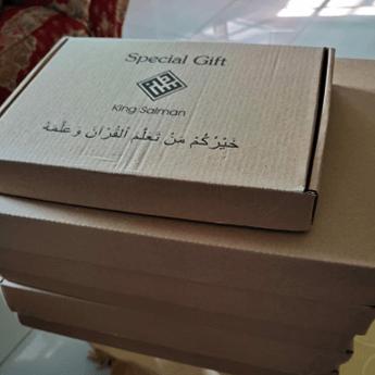 Distribusi Al-Qur'an King Salman - 3