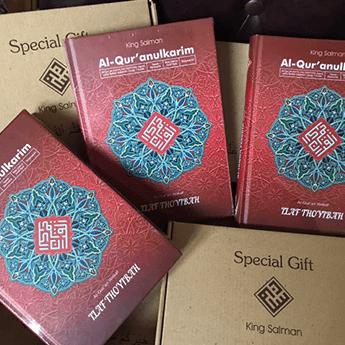 Distribusi Al-Qur'an King Salman - 8