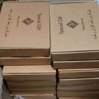 Distribusi Al-Qur'an King Salman - 9